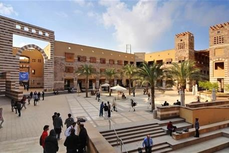 Picture of American University Campus in Egypt