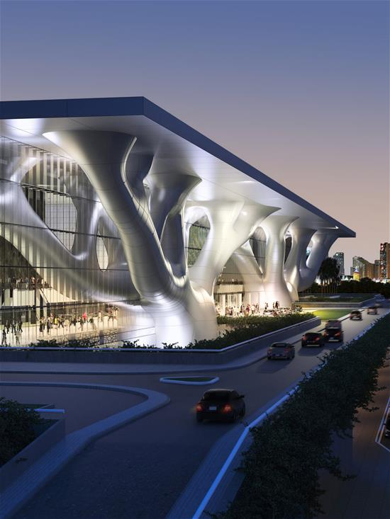 Qatar Education and Convention Center